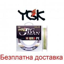 YGK PE Galis Ultra Jigman WX8- 200 метра