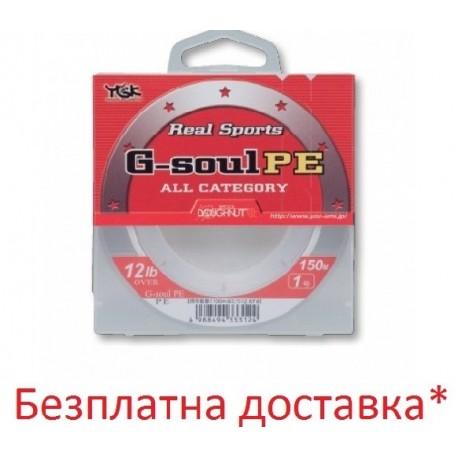 YGK Real Sport G-soul PE- 150 метра