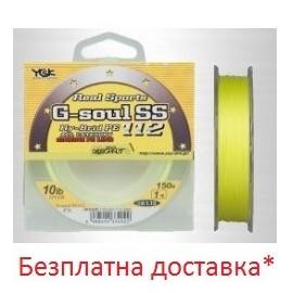 Плетено влакно YGK Real Sport G-Soul SS 112 - 150 метра
