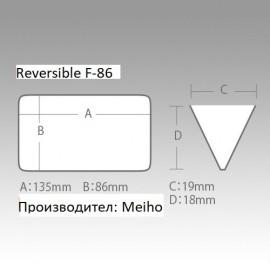 Кутия Meiho Reversible F-86