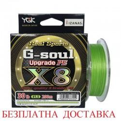 YGk G-Soul X8 Upgrade 200 metra
