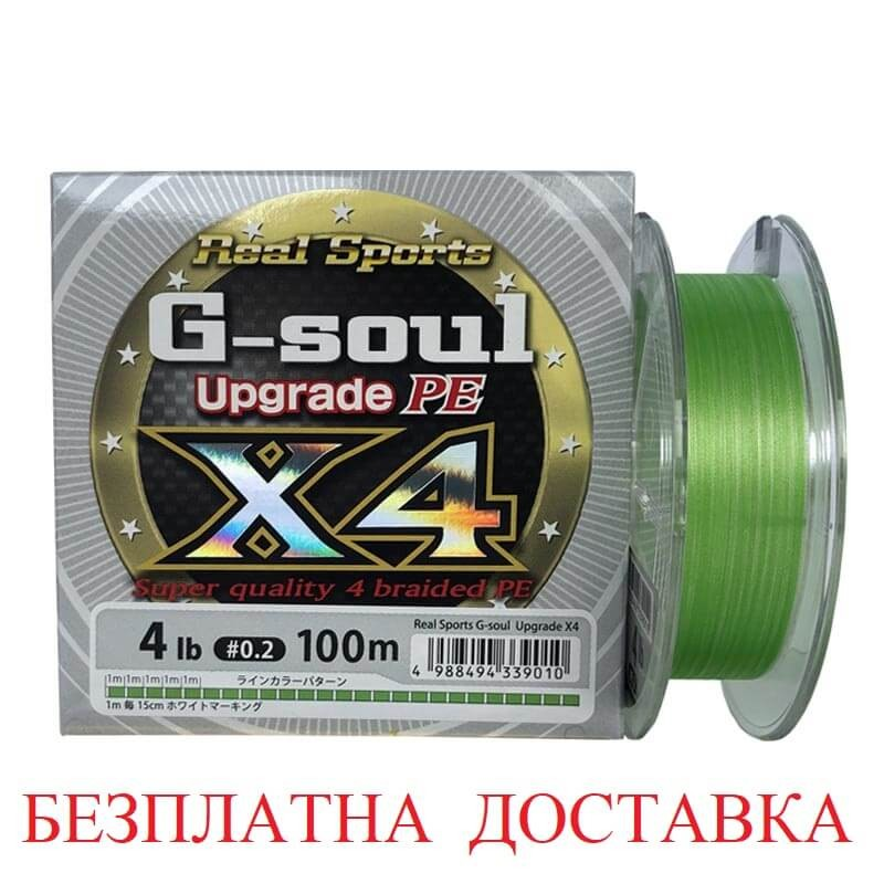 YGk PE Line Real Sports G-Soul X4 Upgrade